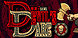 Devils Dare cd key best prices