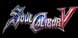 SoulCalibur 5 PS3 cd key best prices