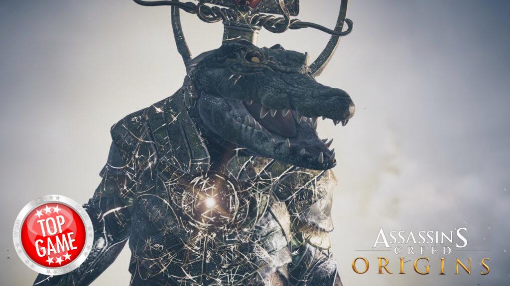Assassins Creed Origins Trials of the Gods