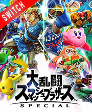 Dairantou Smash Bros Special