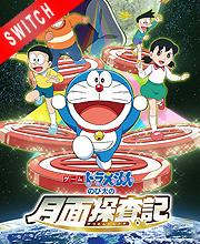 Doraemon Nobita no Getsumen Tansaki