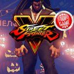 Street Fighter 5 Charaktere bekommen Halloween-Kostüme im Oktober