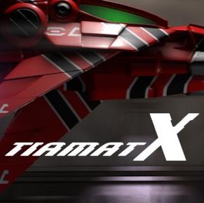 Tiamat X CD KEY | Let´s Buy!