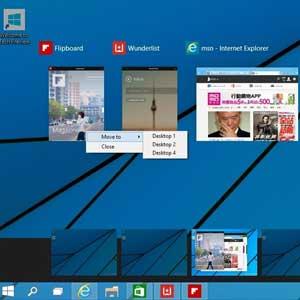 Höhepunkte von Windows 10 Pro