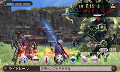 Xenoblade-Chronicles-Game-For-New-Nintendo-3DS-1