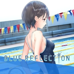 BLUE REFLECTION Season Pass
