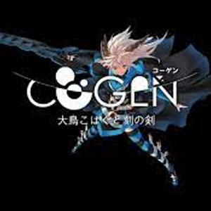 COGEN Sword of Rewind