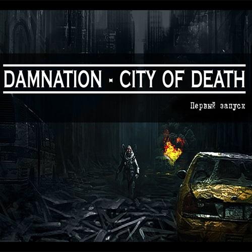 Damnation City of Death Key Kaufen Preisvergleich