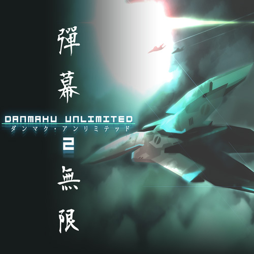 Danmaku Unlimited 2