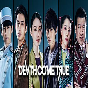 Death Come True Key kaufen Preisvergleich