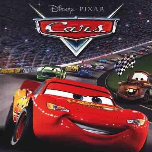 Disney Pixar Cars Key Kaufen Preisvergleich