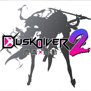 Dusk Diver 2