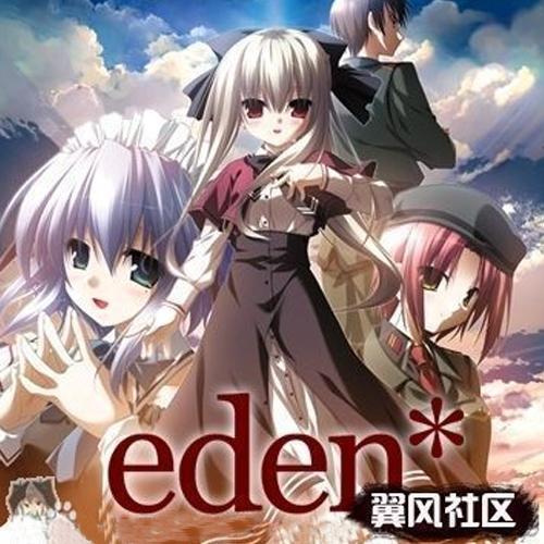 Eden Key Kaufen Preisvergleich