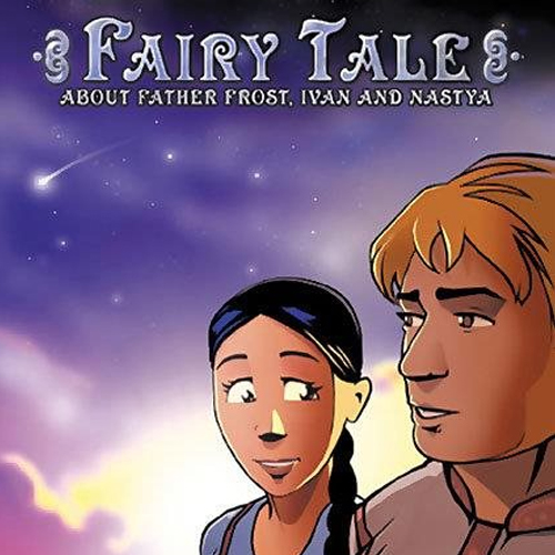 Fairy Tale About Father Frost, Ivan and Nastya