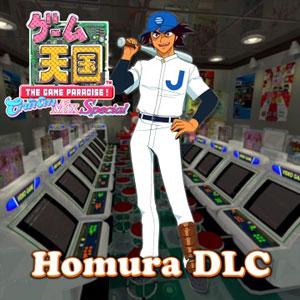 Game Tengoku CruisinMix Special Homura Banto