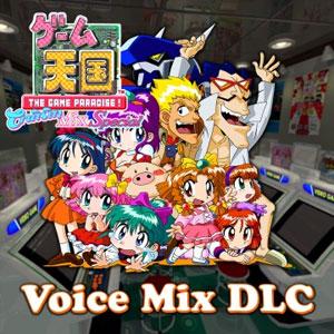 Game Tengoku CruisinMix Special Voice Mix
