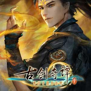 Gujian3 Key kaufen Preisvergleich