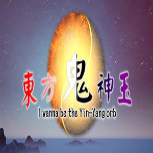 I wanna be the Yin-Yang orb