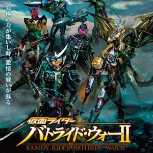 Kamen Rider Battride War 2 PS3 Code Kaufen Preisvergleich