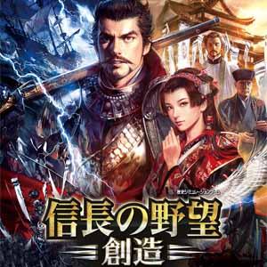 Nobunagas Ambition Souzou Key Kaufen Preisvergleich