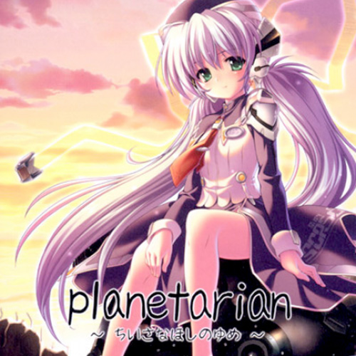 Planetarian the reverie of a little planet Key Kaufen Preisvergleich