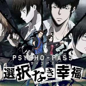 Psycho-Pass Mandatory Happiness PS4 Code Kaufen Preisvergleich