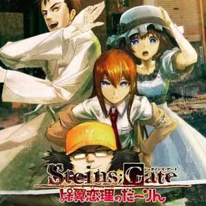 Steins Gate Hiyoku Renri no Darling Xbox 360 Code Kaufen Preisvergleich