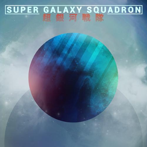 Super Galaxy Squadron Key Kaufen Preisvergleich
