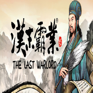 Three Kingdoms The Last Warlord Key kaufen Preisvergleich