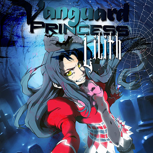 Vanguard Princess Lilith
