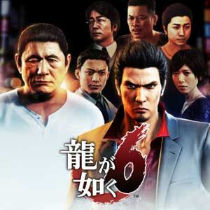 Yakuza 6 PS4 Code Kaufen Preisvergleich