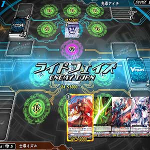 Cardfight Vanguard EX
