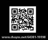 Keyforsteam App QR Code