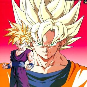 Dragon Ball Z Super Butoden 2