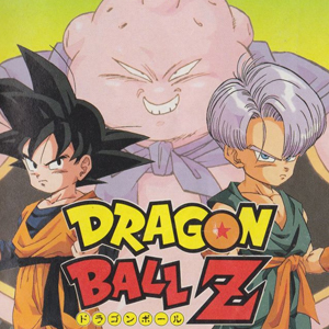 Dragon Ball Z Super Butoden 3