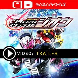Kamen Rider Climax Scramble Nintendo Switch Digital Download und Box Edition