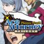 Phoenix Wright Ace Attorney Trilogy ist wieder auf dem Spielfeld