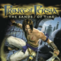 Prince of Persia: The Sands of Time Neuauflage