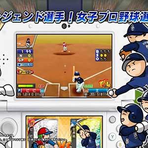 Pro Yakyuu Famista Climax Nintendo 3DS Download Code im Preisvergleich kaufen