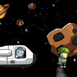 Scribblenauts Unlimited Raumschiff