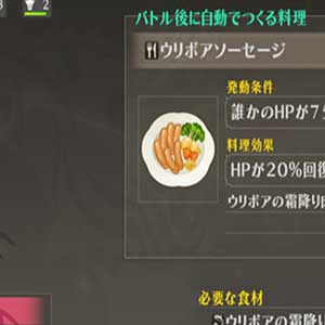 Das berühmte Kochsystem