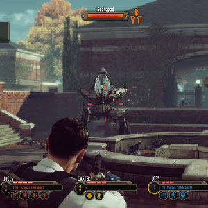 The Bureau XCOM Declassified Kampf