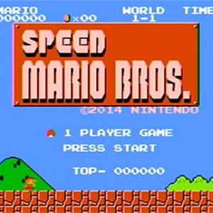 Ultimate NES Remix Nintendo 3DS Start Up